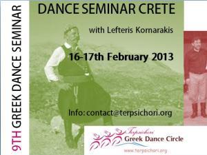 Dance seminar Crete2