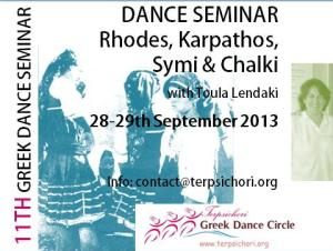 Dance Seminar Rhodos