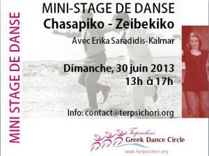 Mini-stage Chasapiko-Zeibekiko