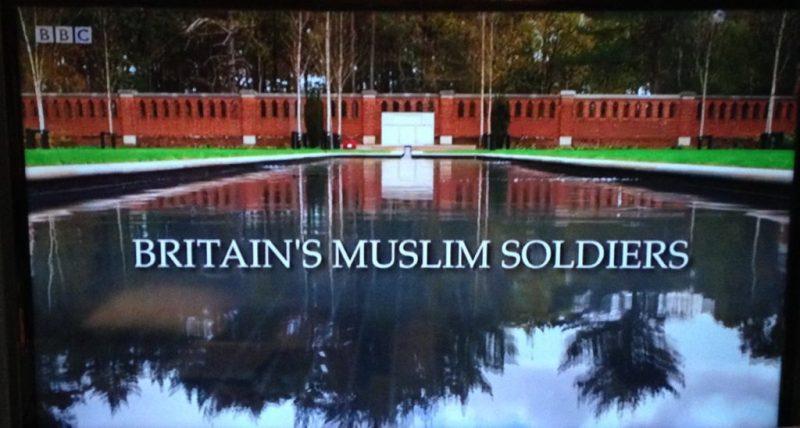 Muslim Burial Ground Peace Garden, Woking