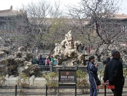 Rock-Garden-Forbidden-City-