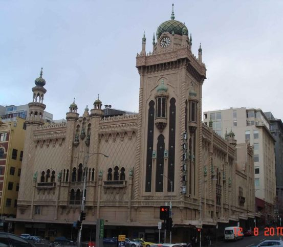 Places to visit Melbourne the old forum theatre