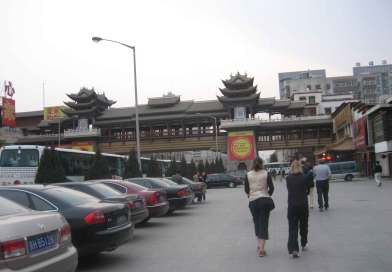 Beijing-Railway built in traditional Chinese Style