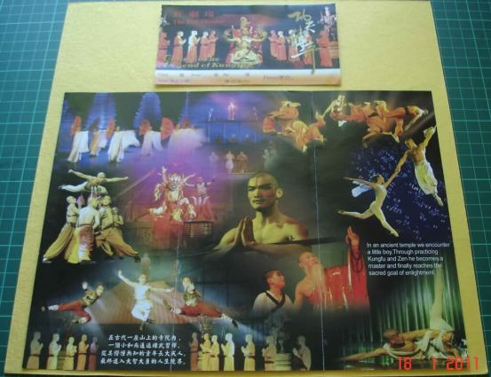 Discover Bejing Red Theatre. Program from performance of 'The Legend