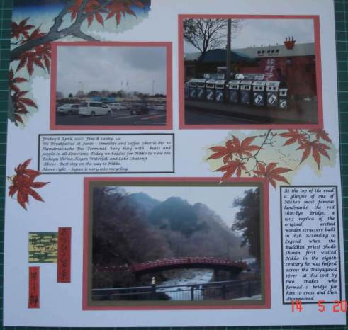 Scrapbook design page The Red Shin-kyo Bridge Tokyo Japan Travel