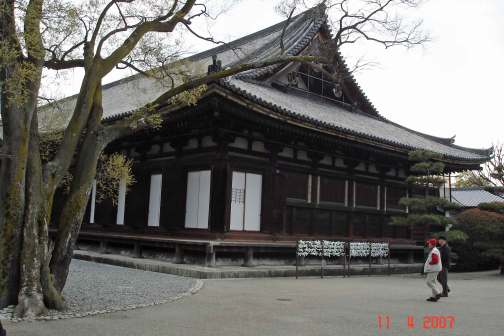 SansojiHallSanjusangen-do-Temple-Kyoto