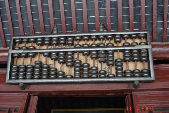 Above entrance door the Abacus-City God Temple-Zhujiajiao Water Town