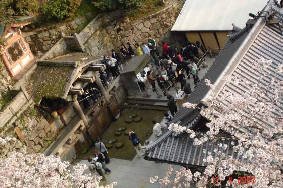 Kiyhomizu-looking down on the three water channels from the waterfall- Buddhism