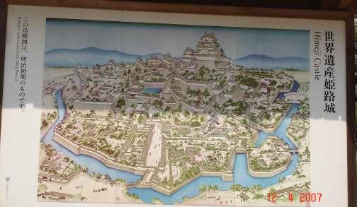 Himeji CastlePlan Himeji Castle Plan - Himeji City
