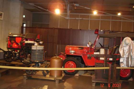 Old fire engines at the Hakutsuru Sake  Brewery Museum