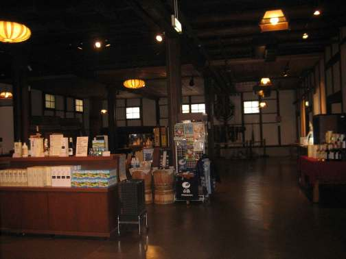 Hakutsuru Sake Brewery Museum and Brewery-Brewery shop