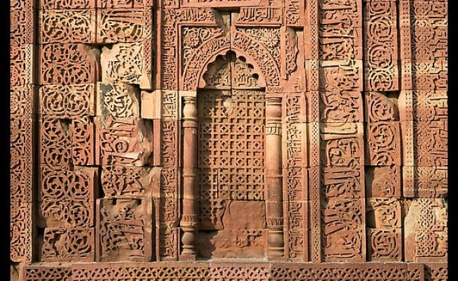 Picture Photo Wall Decor Ruined Quwwat Ul Islam Mosque