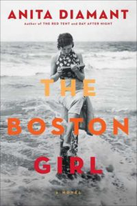 The Boston Girl || TERRAGOES.COM