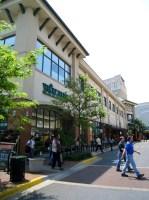 Whole Foods Corner