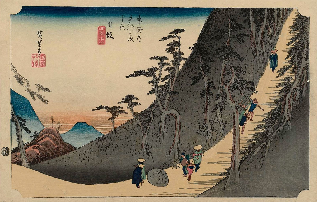 53 Stations of the Taikado: Nissaka, by Ando Hiroshige