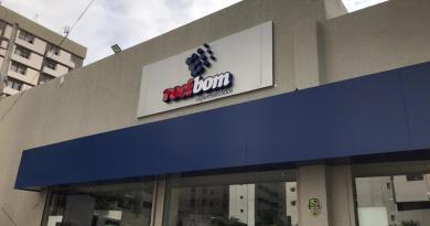 Rede de supermercados Extrabom agora é Recibom