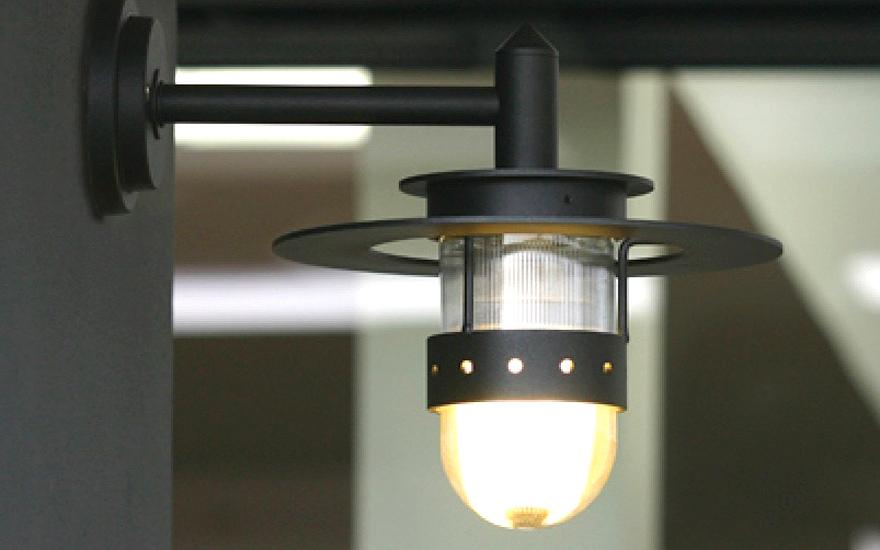 Luminaires d 39 ext rieur terrasse et demeureterrasse et for Applique terrasse exterieur