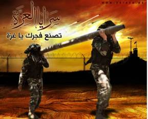 A picture from the Jerusalem Brigades website showing terrorist operatives carrying a Fajr rocket.[1]