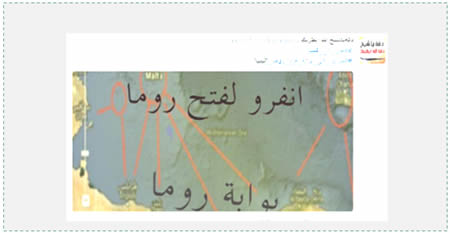 """ISIS-affiliated Twitter account posting of a map of the Mediterranean Sea from northern Libya to Italy. The upper inscription reads, """"Enlist to conquer Rome."""" The Arabic on the map north of Libya reads """"The gateway to Rome"""" (Twitter account of دقةياشيخ الله ايطربك@dagadarna, August 22, 2015)."""