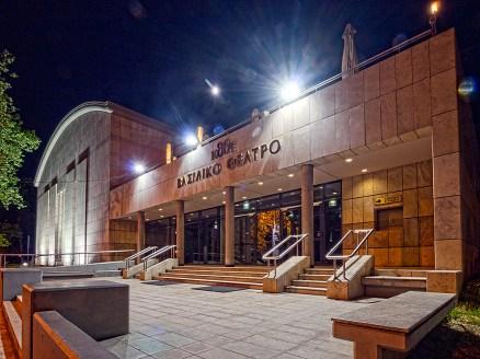 Greece - Thessaloniki - Vasiliko Theatre