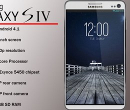 Fitur andalan Samsung Galaxy S IV