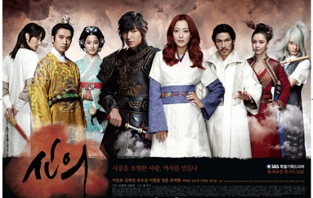 Drama Korea Romantis Faith