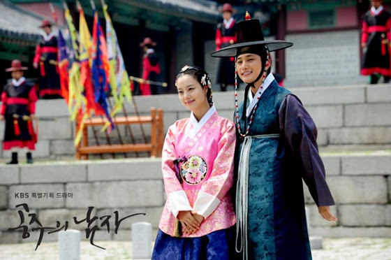 Drama Korea The Princess's Man