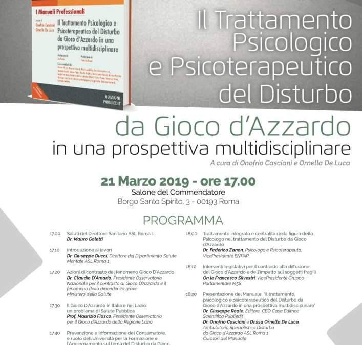 Il Disturbo da Gioco D'azzardo (DGA). Alla ASL Roma 1 un incontro per riflettere, promuovere azioni di contrasto, prevenzione e informazione