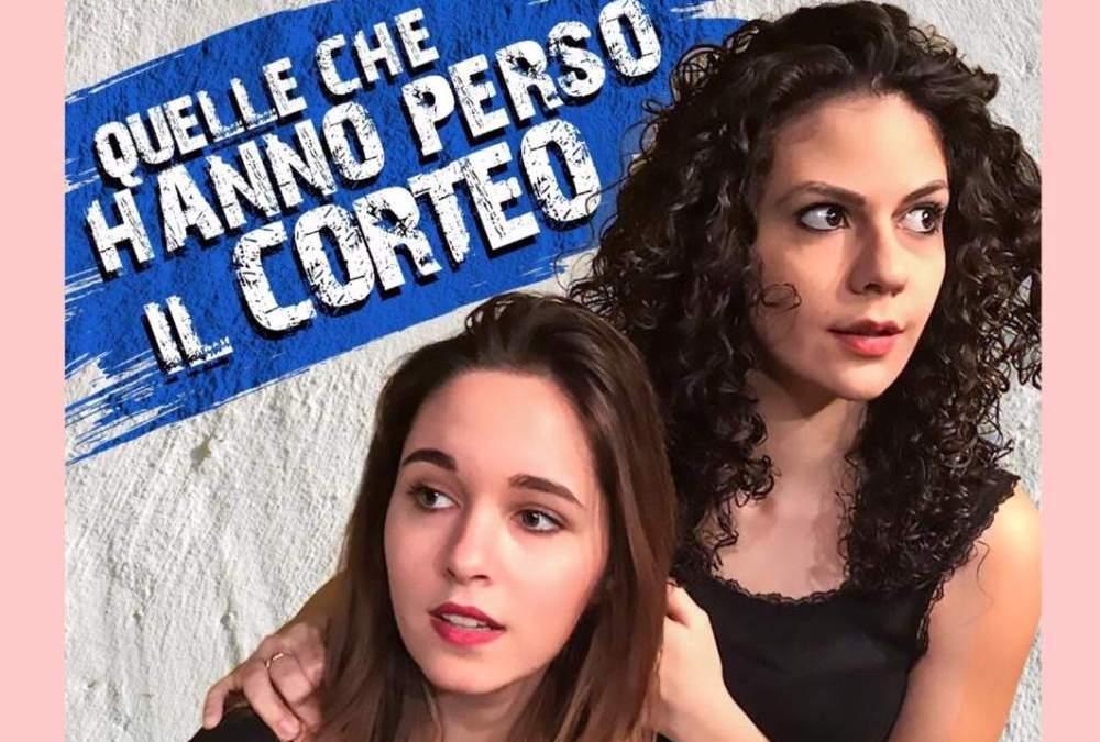 """Canale Monterano, domenica al Fiorani """"Quelle che hanno perso il corteo"""""""