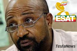 Chairman of Ginbot 7 (G7) Ethiopian Opposition Group