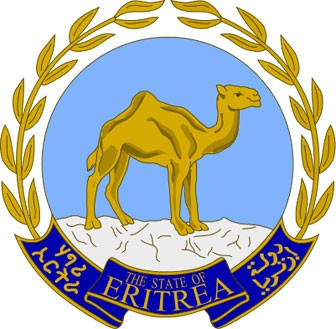 Ethiopia / Djibouti: A Communique Gone Astray