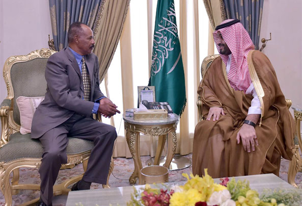 Eritrea and Saudi Arabia to Boost Red Sea Security