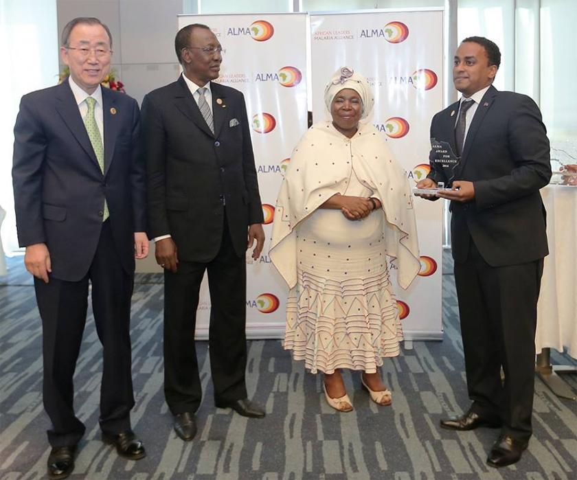 2016 African Leaders Malaria Alliance (ALMA) Award