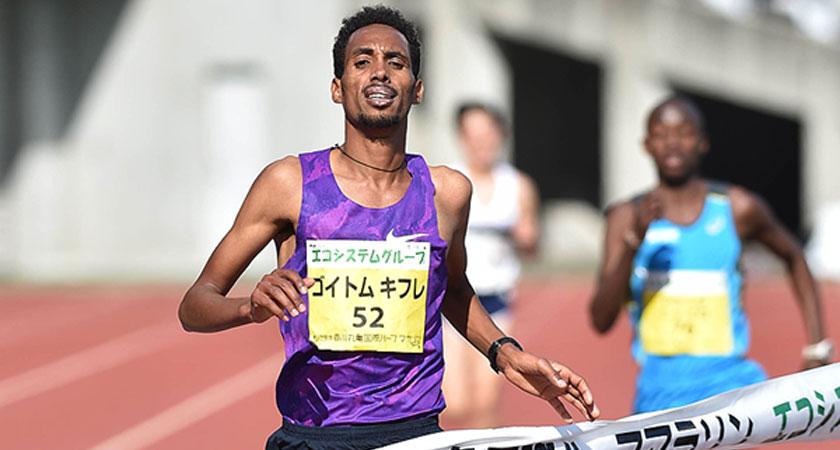 Goitom Kifle Wins Marugame Half Marathon