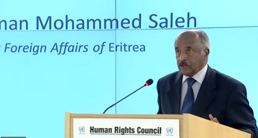 osman-saleh 31st session of the UN Human Rights Council