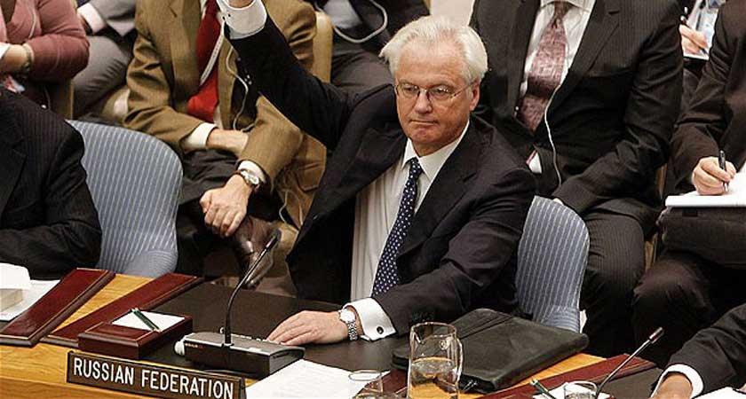 Russia Vetoed South Sudan Arms Embargo