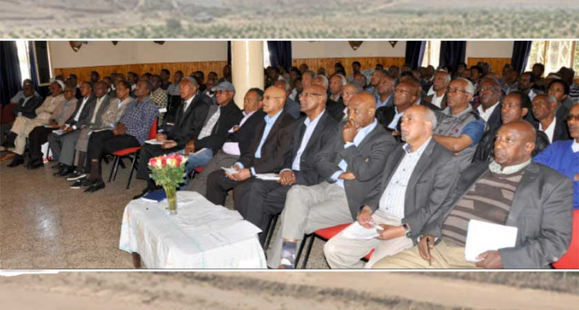 Eritrea: The 2016 Agricultural Assessment