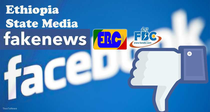 Ethiopia State Media Face Scrutiny from Facebook Fact-Checkers