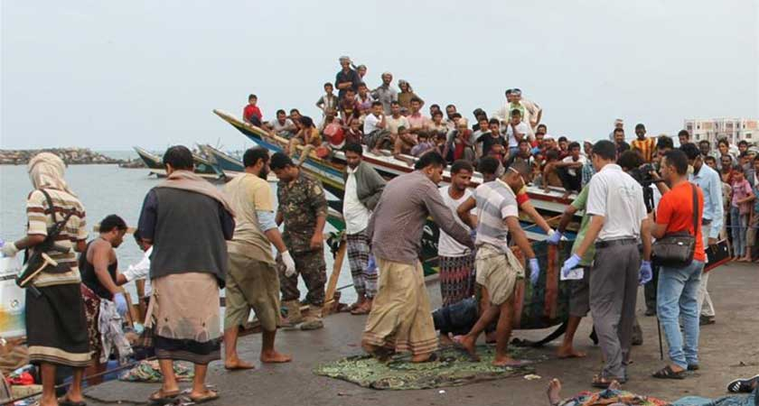 Helicopter Attack Killed 42 Somali Migrants Near Yemen's Coast