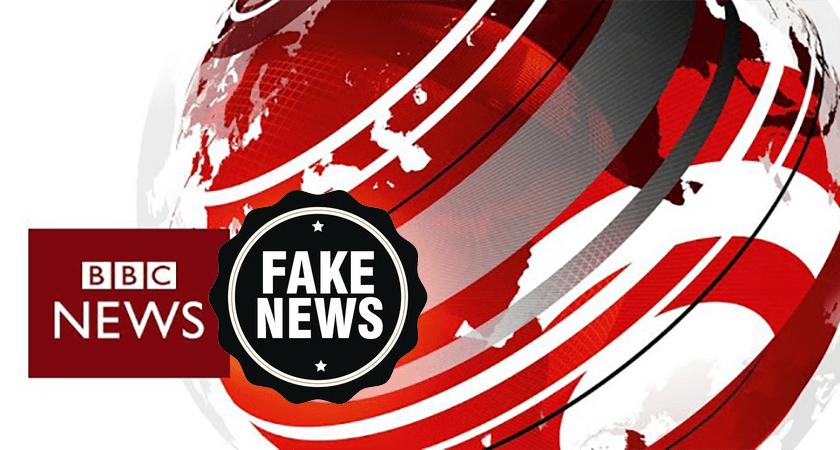 Fake News, The BBC and Eritrea
