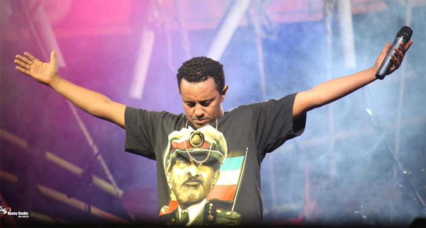 Several Thoughts About Teddy Afro and Education