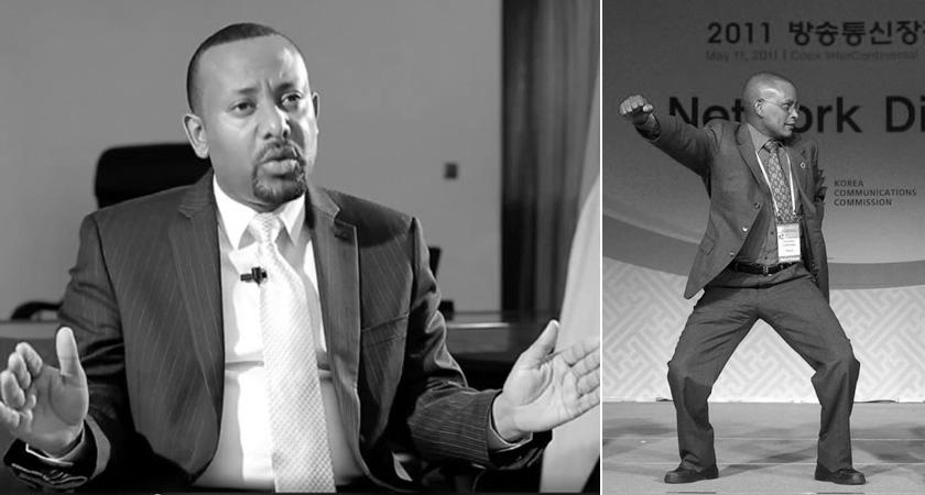 Ethiopia: Gov't Investigating Offshore Bank Accounts of Senior Officials