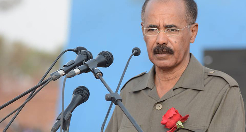 Isaias Afwerki founding father of modern day Eritrea, The Rock of Gibraltar