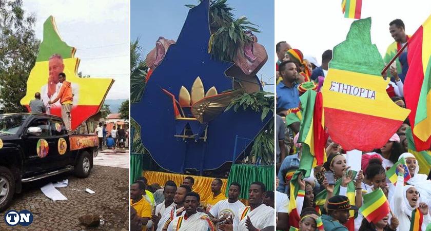 Where is ESAT re: Erroneous Map of Ethiopia?