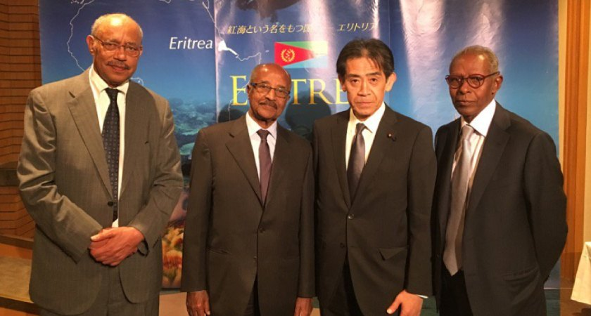 Eritrean Delegation on Working Visit to Japan