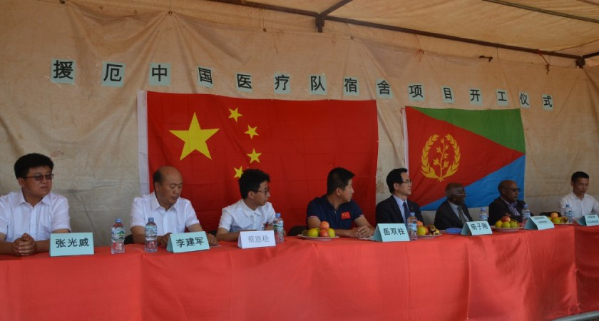 Chinese Medical Assistance Team are heading to Eritrea