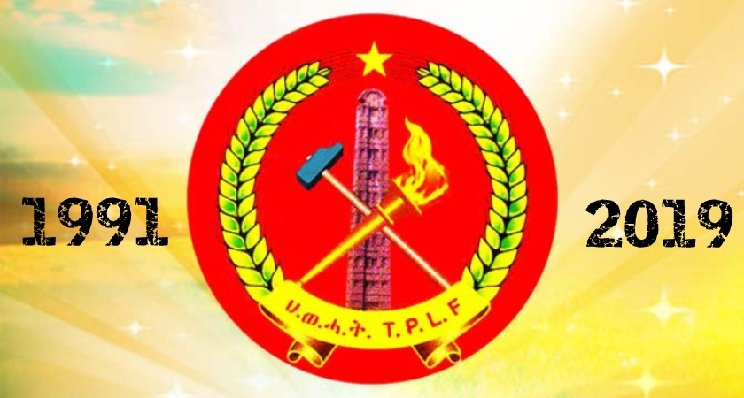 The formation of Prosperity Party, on the grave site of TPLF,  is simply a miraculous act