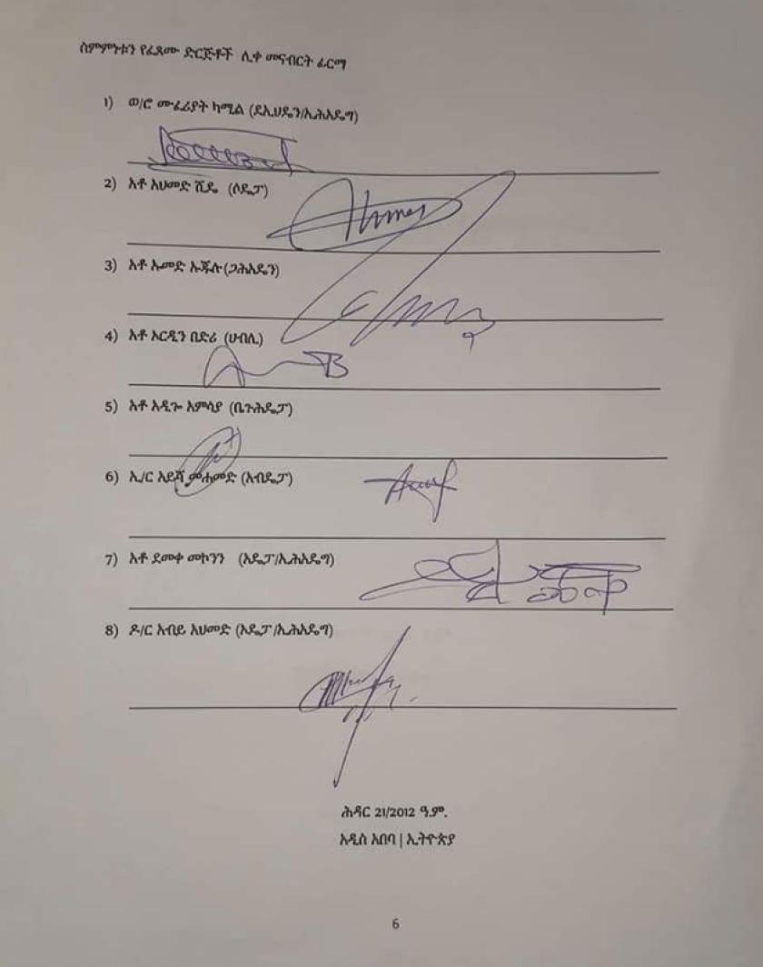 Document signed to establish Prosperity Party