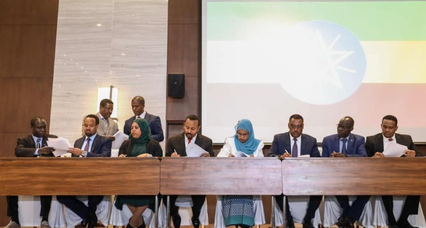 With the exception of the TPLF, all members of Ethiopia's ruling EPRDF merge to form prosperity party