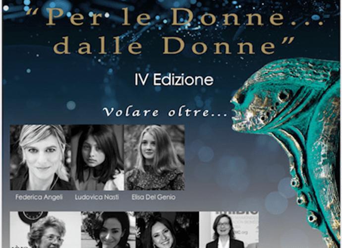 Un-premio-per-le-donne-locandina-copertina